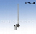 2.4G 50cm玻璃钢天线-12dBi