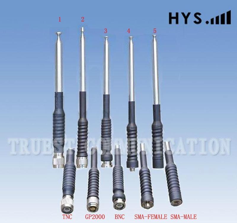 對講機天線TCS-JG-3-153-1 7