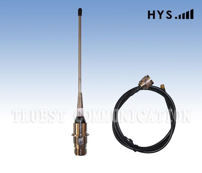 915MHz Whip Antenna TCJ-JS-3-915V-2