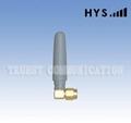 GSM Rubber Duck Antenna TCQZ-WZ-1-900