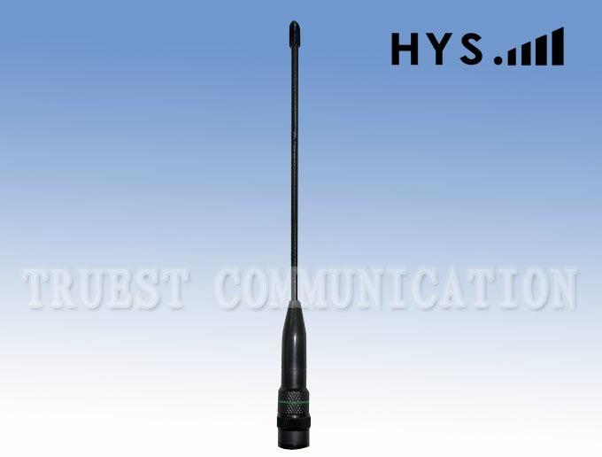 TWO WAY RADIO ANTENNA TCQS-X-2-435-669C-BNC 1