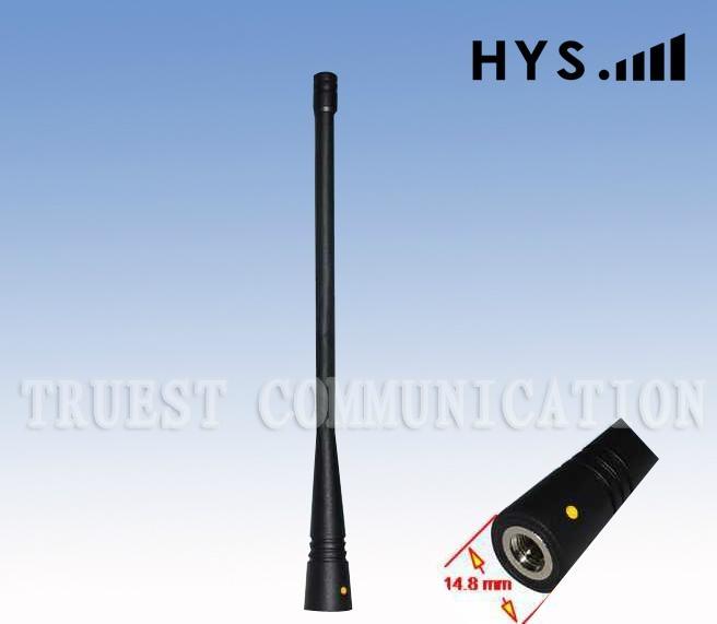 对讲机天线 TCQS-X-2-435-6200 1
