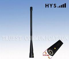 对讲机天线 TCQS-X-2-435-6200