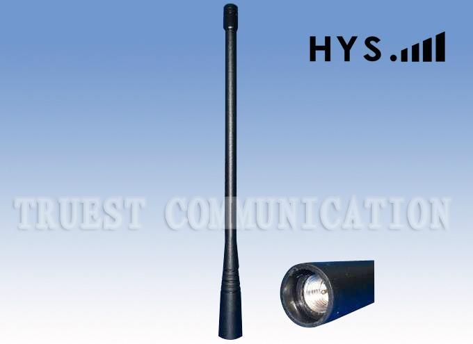 TWO WAY RADIO ANTENNA TCQS-X-2-435-FVX160