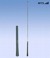Dual band rubber telescope two way radio