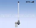 0.3M 2.4G&5.8G DUAL BAND FIBER GLASS ANTENNA CQJ-GB-6/8-2400/5800