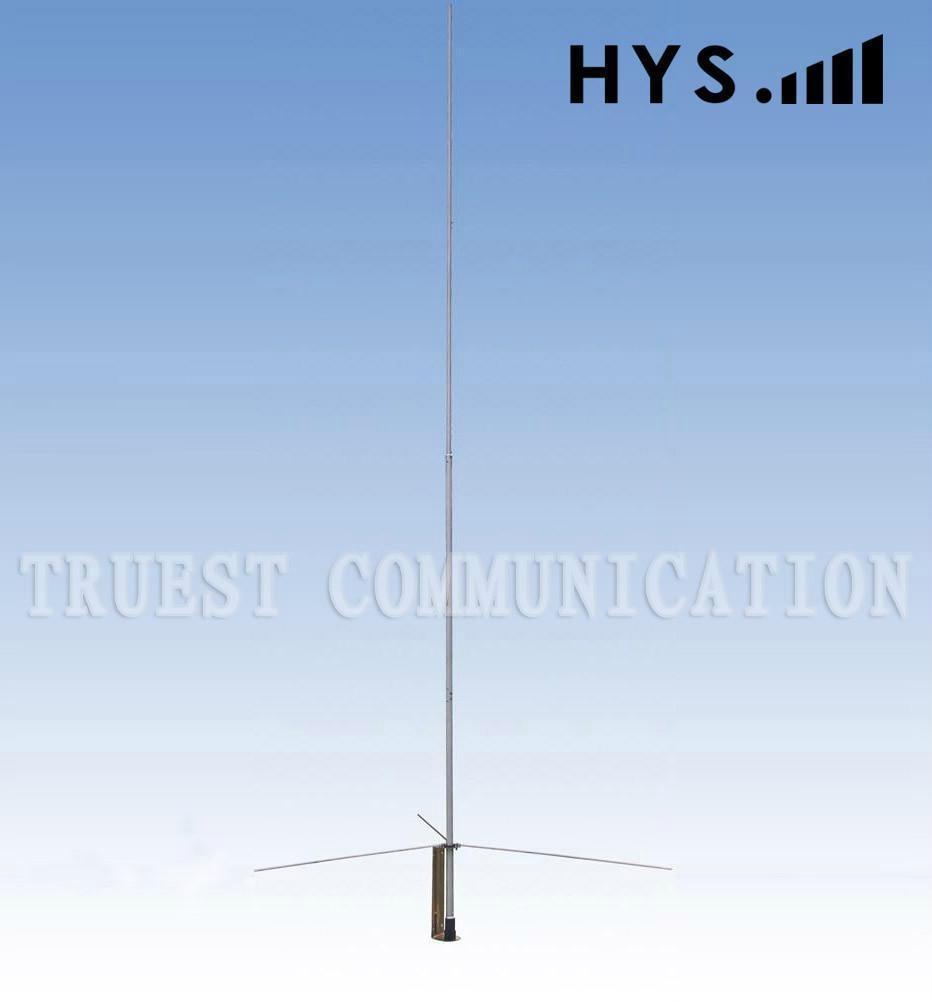 Omni High Gain Antenna AL ALLOY TCQJ-JS-3.5-77V-1