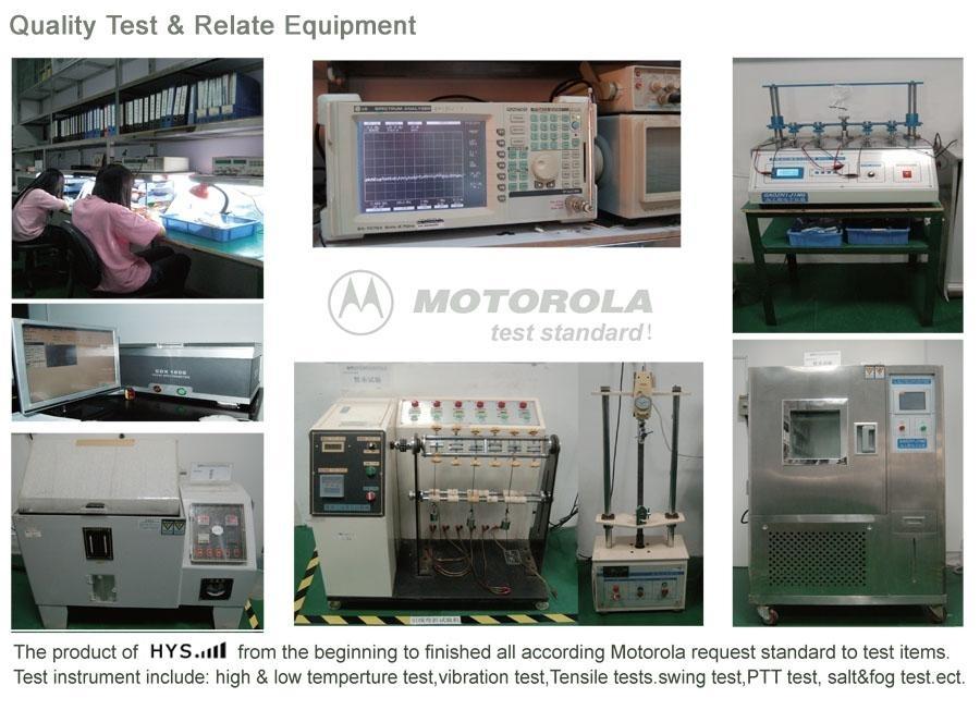 摩托羅拉產品測試標準