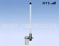 Omni Fiber Glass Antenna