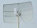 Square Grid Antenna,