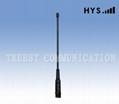 433MHz Flexible Shaft antenna