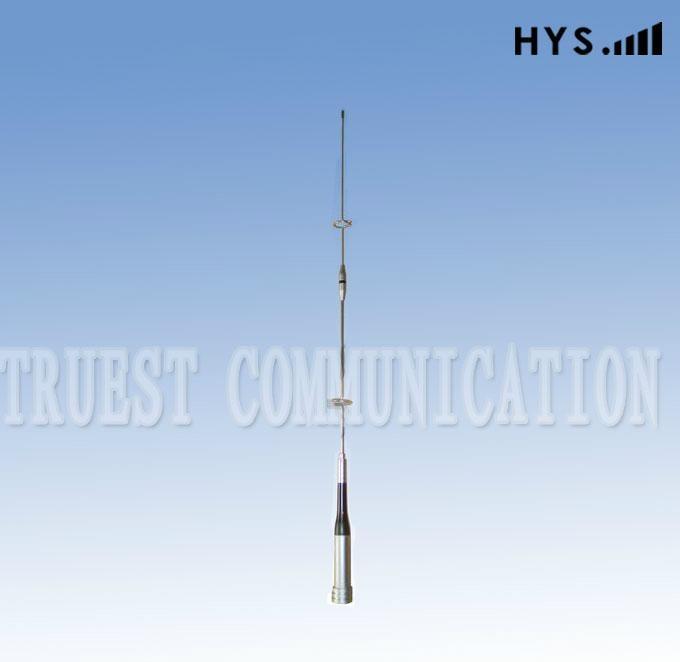 Vehicle Dual Band Whip Antenna TCQC-BG-2.5/4-144/430V-M805M