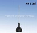 Mobile Whip Antenna(NMO