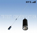 Mobile whip vehicle antenna