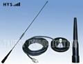UHF Mobile Radio Antenna TCQC-BH-3.5-435V-1 1