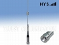 Dual Band Mobile Radio Antenna TCQC-HH-144/430VU10A