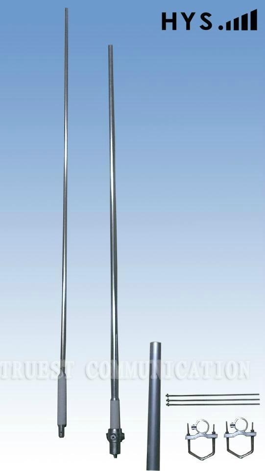 雙節鋁合金基地天線TC-CST-5.5-AV285 4