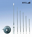 Multi-frequency FM Radio Antenna