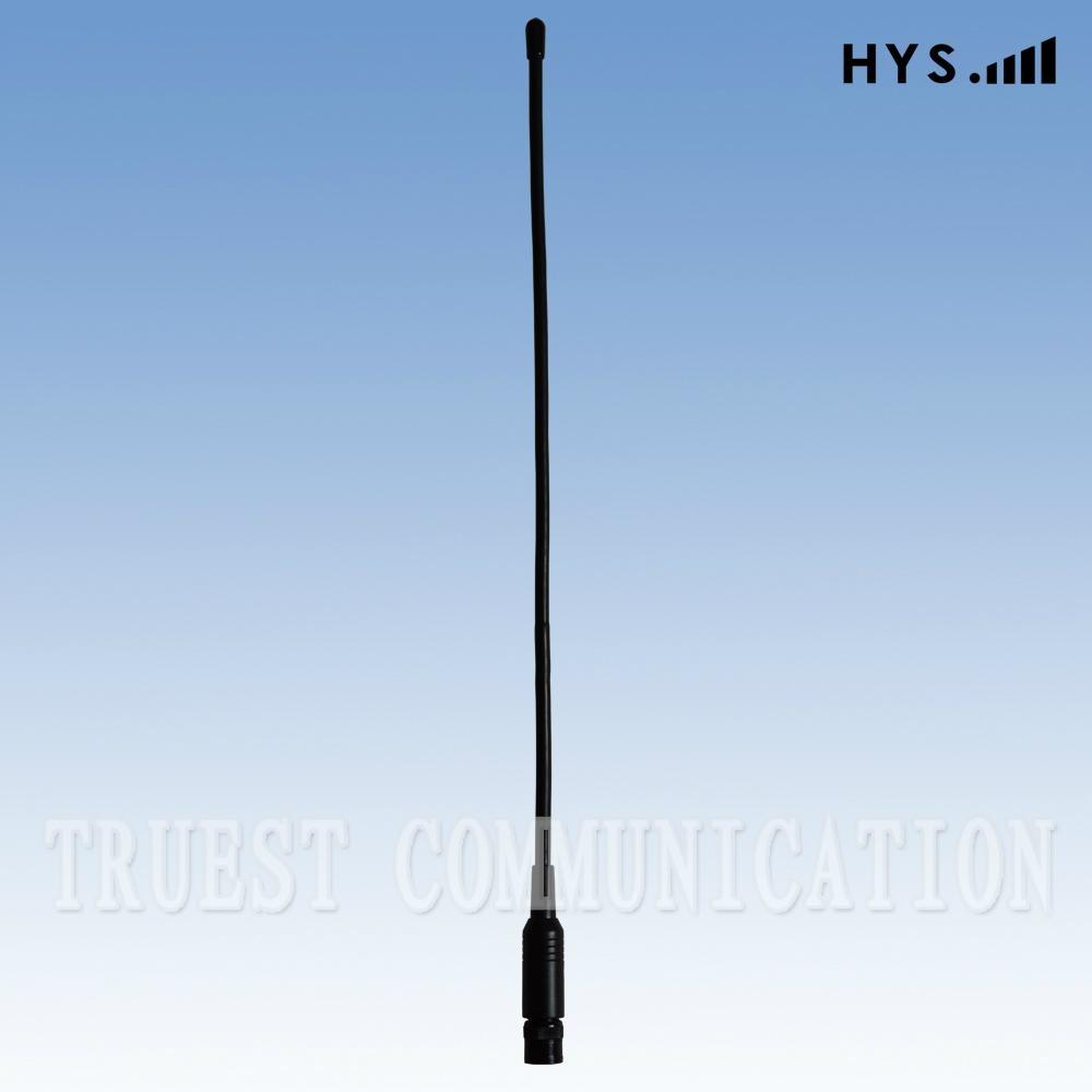 Soft Axis Low FM Radio  Antenna TC-SX-2-72-771N