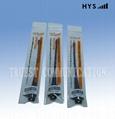 Dual Band Ham Two Way Radio Antenna HYS-701N 11