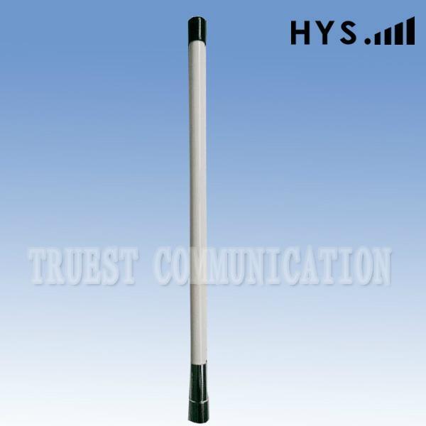 34CM UHF Mobile Radio Fiberglass Antenna TC-F34U