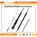 VHF&UHF Dual Band Mobile Radio