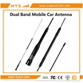 VHF&UHF Dual Band Mobile Radio AntennaTC- AZ507RB