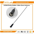 2M/70CM Soft Axis Whip Antenna TC-R831