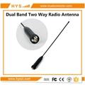 2M/70CM Soft Axis Whip Antenna TC-R811