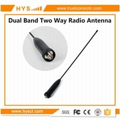 VHF&UHF 軟軸線天線TC-R811