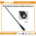 雙頻手持機天線HYS-771N