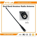 Dual Band Amateur Radio Antenna HYS-771N BLACK