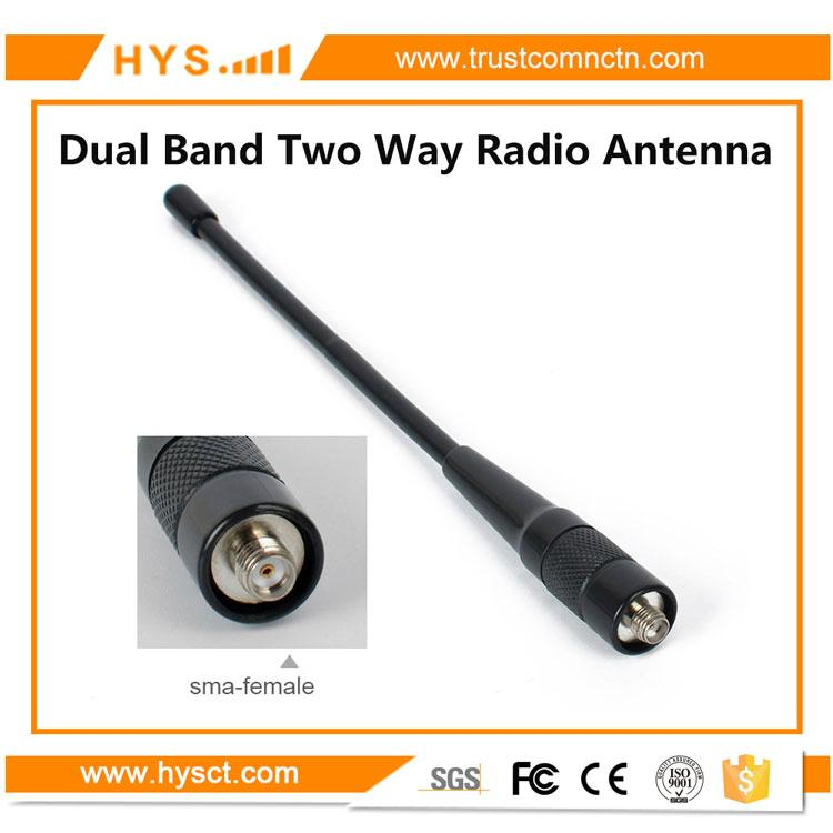 Dual Band Ham Two Way Radio Antenna HYS-701N 1