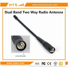 Dual Band Ham Two Way Radio Antenna HYS-701N