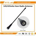 VHF&UHF 伸缩管对讲机天
