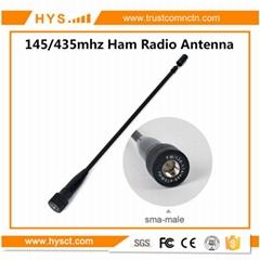VHF&UHF 伸缩管对讲机天线TC-669ET
