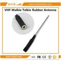 Two Way Radio Antenna  TCS-JG-3-153-1 1