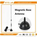 Dual Band Amateur Radio Indoor Antenna