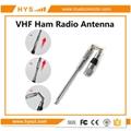Walkie talkie Antenna TCS-JG-3-150-J