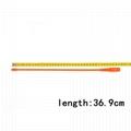 双频手持机天线 NA-771N ORANGE
