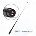 VHF&UHF 双频天线 NA