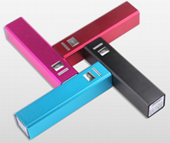Hot sale real 2600mah capacity power bank battery charger for mobile phones