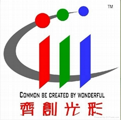 shenzhen QCGC Opto Co.,Ltd