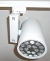 Modern Style LED Lighting High-End White Black LED Track Light 5