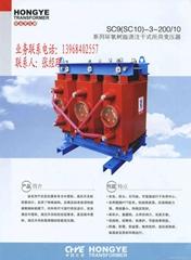 SC10-10/10-0.4干式所用變壓器