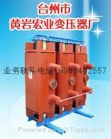 35KV全銅干式所用變壓器