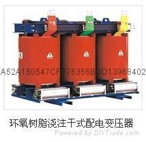 全銅干式變壓器SCB10-630/10-0.4