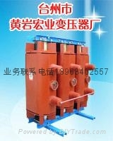 全銅干式鐵路變壓器SC10-80/27.5-0.4