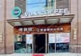 VOX唯咖啡coffee咖啡店