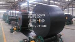 chongqing conveyor  belt